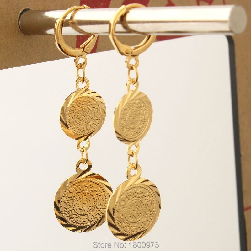 Aliexpress Adixyn Gold Coin Money Earring Color Dangle Earrings Jewelry Anniversary Gift Arabic Women Whole From Reliable