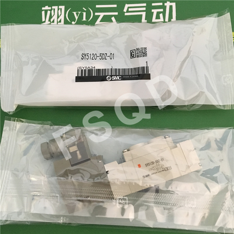 SY5120-4DZ-01 SY5120-5DZ-01 SY5120-5DZ-C4 SY5120-5DZ-C8 SMC solenoid valve electromagnetic valve pneumatic component 1pcs solenoid valve sy5120 3lzd 01 4lzd 01 5lzd 01 6lzd 01 smc type performance rated voltage direct connected