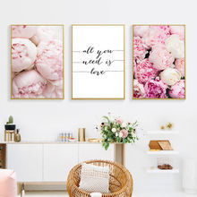 Scandinavian Pink Peony Flower Nordic Minimalist Posters and Prints Canvas Painting Wall Art Pictures for Living Room Decoration(China)