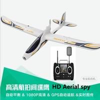 2018 NEW Remote control airplane SPY HAWK fixed wing GPS 5.8G FPV 1080P camera RC glider plane