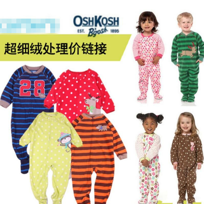 Children's Foreign Trade Brand Name Fleece Boy Girl Siamese Romper With Feet Siamese Clothes Harbin Warm Pajamas