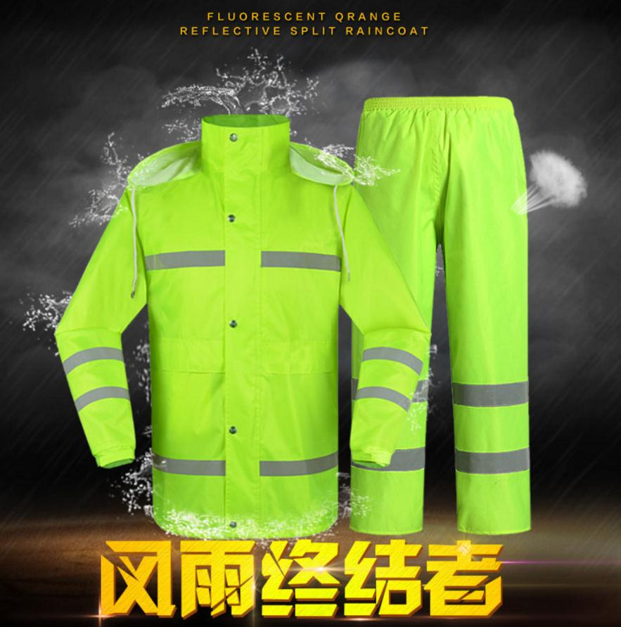 Reflective raincoat, reflective waterproof trousers, clothes. Traffic safety warning clothing.suit.tops and pants.  reflective raincoat rain pants waterproof single raincoat men and women for riding working free shipping
