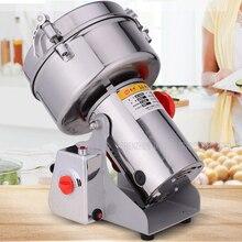 2PC HC-2000Y2 Multifunction Swing Type 2000g Portable Grinder Herb Flood Flour Pulverizer Food Mill Grinding Machine