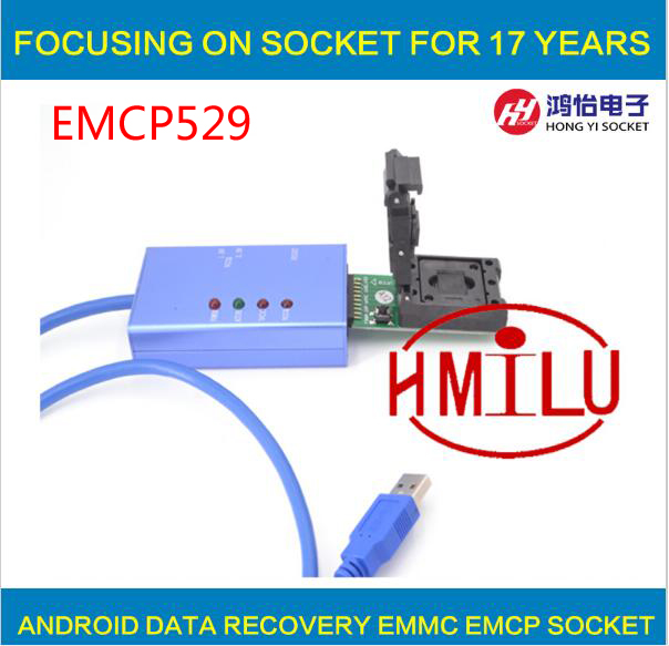 EMCP529 socket for your Choice data recovery tools for android phone daniel g murray tableau your data