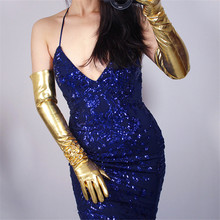 Patent Leather Extra Long Gloves 60cm Emulation Elastic PU Mirror Bright Gold Female WPU18