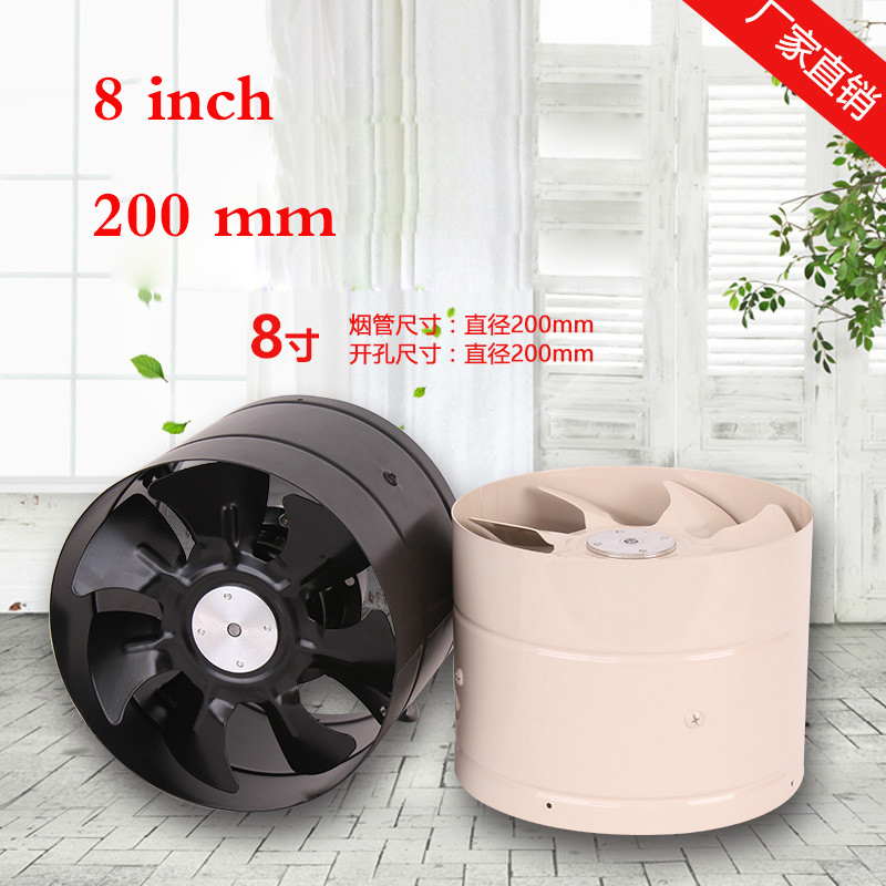 External rotor pipe fan metal industrial exhaust fan strong mute fan 8 inch kitchen fume exhaust fan 200mm
