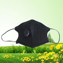 PM2.5 Mouth Mask Anti Dust Breath Valve  Anti Haze Disposable Protective Masks for Protection Face GKZ008