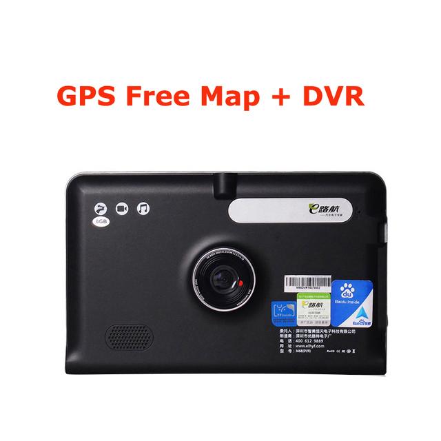 Mapa livre 8 GB DVR Carro GPS 7 polegada Android Navegação Capacitive tuch Carro dvrs Recorder camcorder WIFI FM Caminhão veículo gps