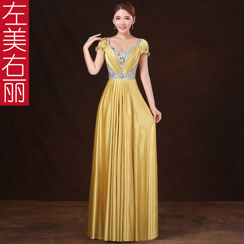 Yellow and Gold Dress Plus Size