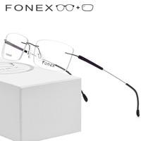 Titanium Alloy TR90 Rimless Prescription Glasses Men Women Frameless Optical Korean Screwless Eyewear Prescription Eyeglasses
