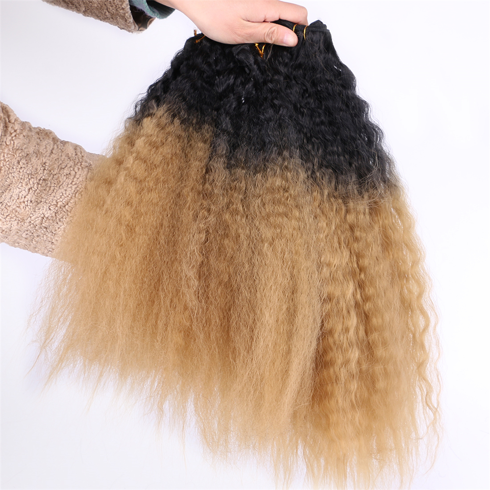 2pcs/lot Black to Golden Ombre hair Bundles 16-20 inch Available 70 Gram one piece Kinky Straight Hair extension Synthetic weave