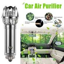 цена на Auto Air Purifier Ionizer Remove Cigarettes Smoke Smell Purifier Air Cleaner Car Ionic Air Freshener and Odor Eliminator