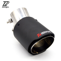 ZD 1pcs For Akrapovic Kia Rio Chevrolet Cruze Hyundai Accent Ford Focus 2 Carbon Fiber Car Exhaust Muffler Tip Pipe Accessories