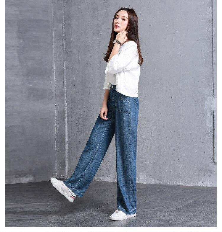 YUKIESUE Women Jeans Leg 11
