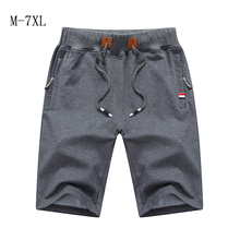 2018 Solid Men's Shorts  Summer Mens Plus Size Beach Shorts Cotton Casual Male Shorts home Brand Clothing M-7XL
