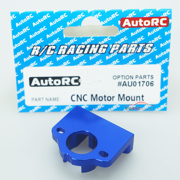 AutoRC SC-A10 seat short card original fittings CNC Motor Mount AU01706 for Racing parts