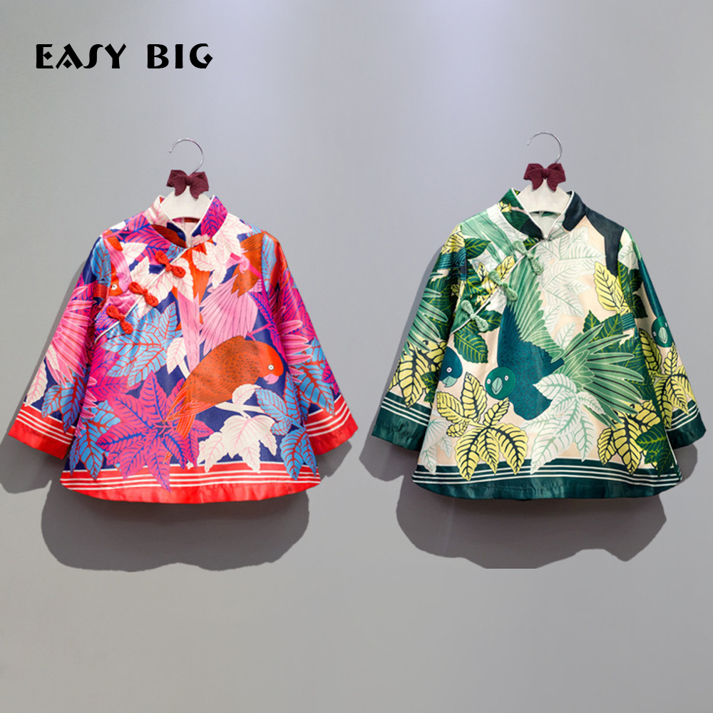 EASY BIG Spring Autumn Casual traditional Chinese Girls Long Sleeve Dresses Ethnic Style Baby Girl Clothes Sets CC0018