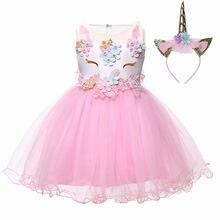 Платье с единорогом; Костюм; Вечерние платья для маленьких девочек; Платье для первого дня рождения; Детское платье на крестины; Одежда для н...
