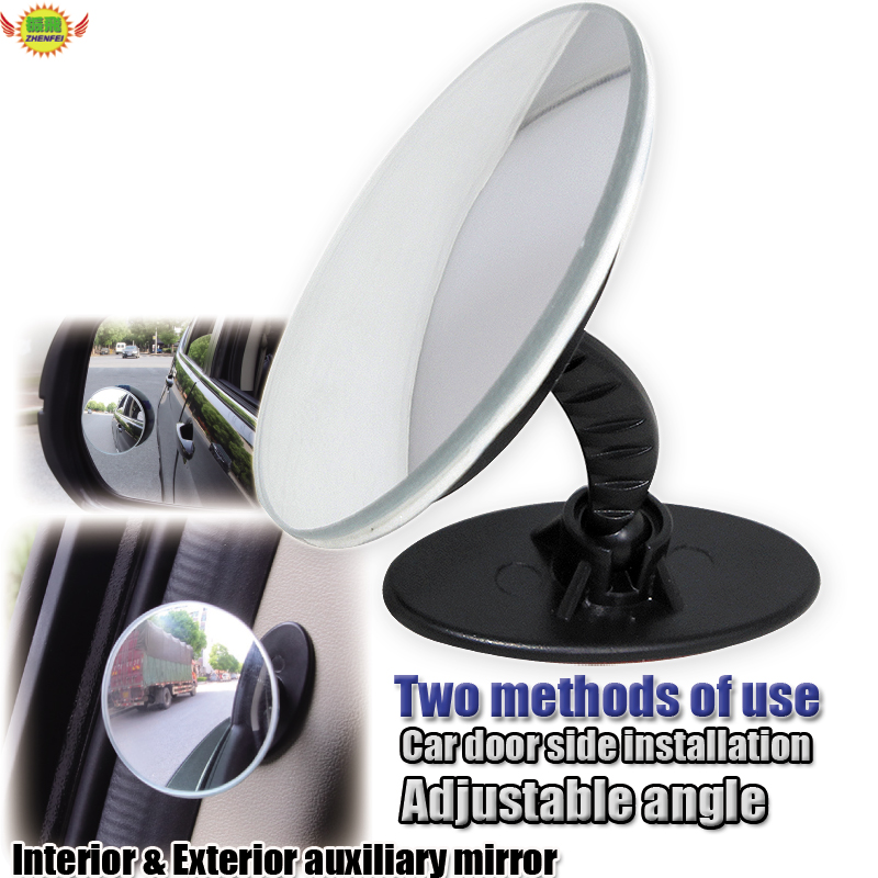 Car accessories Ultra-thin adjustable Multipurpose Circular