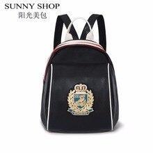 Солнечный магазин с милым принтом Girls Fashion рюкзак женщин кожа рюкзак 2017 vintage школьные сумки для подростков Mochila Feminina