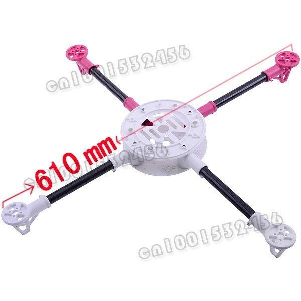 New HJ-DIY Multi Axis Frame Wheel Frame Strong Quadcopter Better Than DJI (full kit)