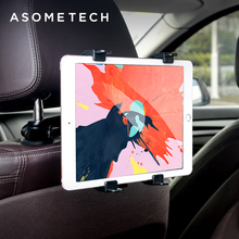 Держатель для планшета в автомобиле для Ipad SAMSUNG планшет Авто поддержка для MIPAD HUAWEI IPAD планшет автомобильный держатель на заднем сиденье Подставка для ПК кронштейн
