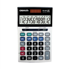 New 20TV Financial accounting tax rate calculator 12 big screen display solar power calculators for office School key bench calculator 5500 calculator solar dual power metal surface office electronic calculators for financeira school