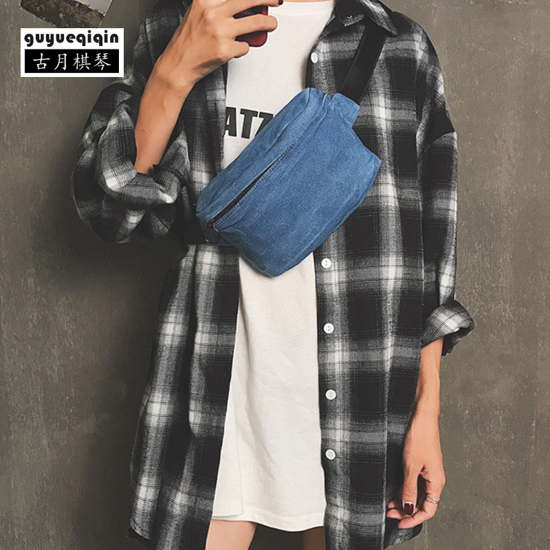 Fanny Pack for Women 2018 Korean Denim Waist Pack Phone Bag Men Cool Phone Pouch Belt Bag Fashion Money Purse Blue Flap Bags chic mid waist button design ripped denim shorts for women