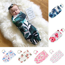Newest Arrivals Hot Infant Newborn Toddler Baby Swaddle Blanket Baby Sleeping Swaddle Muslin Wrap Headband Lucky Child(China)
