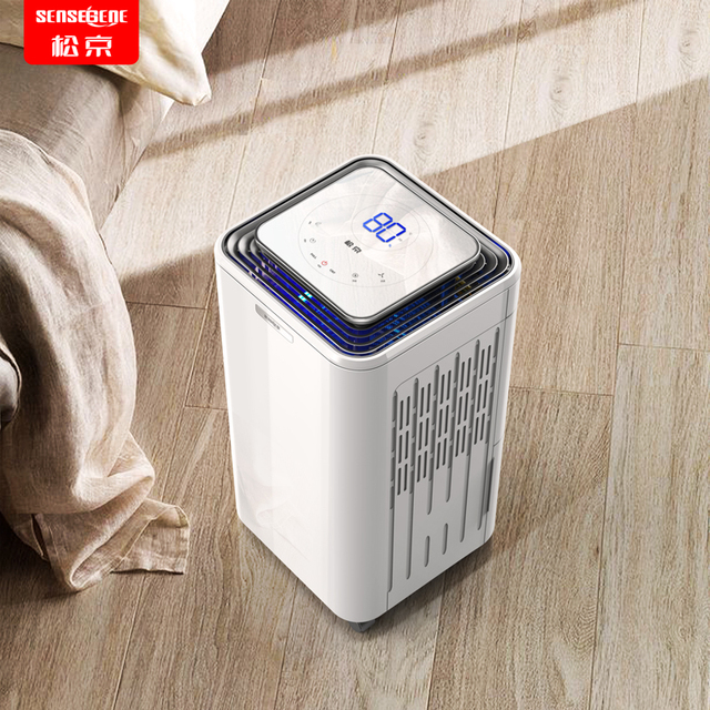 SONGJING DH02 High Efficiency Dehumidifier Home Bedroom Clothes Dryer Air  Dehumidifier Basement Industry High Power Dryer