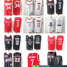 7683f91197a Houston Chris Paul James Harden Carmelo Anthony Clyde Drexler Hakeem  Olajuwon Mens Basketball Jerseys(China