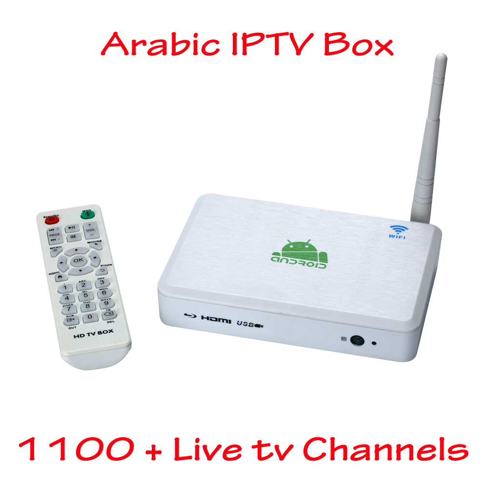 2017 special offer sale included newest arabic iptv box,no monthly fee support 1100 plus channels include Africa Turkey channels