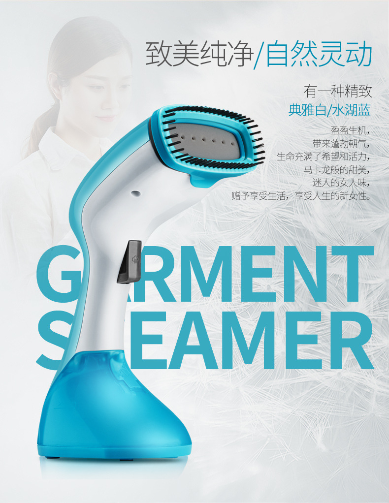 Vertical Clothes Steamer Irons for Home Garment Steamers for Clothes Handheld Steam Iron Cleaning Machine for Ironing Clothes fashion household electric vertical clothes steamer irons for ironing teflon non stick baseplate temperature control iron z30