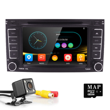 "HD 2 din 7 ""coches Reproductor de DVD para VW Volkswagen Touareg 2002-2008 Multivan 2008-2012With GPS Bluetooth TV Radio/RDS SWC USB AUX IN"