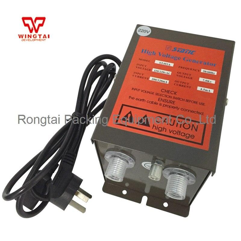 86a00bf4eb7fd Produkt może skutecznie usunąć uporczywe różnorodność materiałów  drukowanych elektrostatyczne