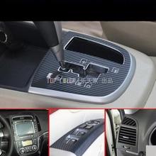 Абсолютно новый автомобильный интерьер центральная консоль изменение цвета углеродного волокна формовочная Наклейка Наклейки для hyundai Santa Fe 2006-2012