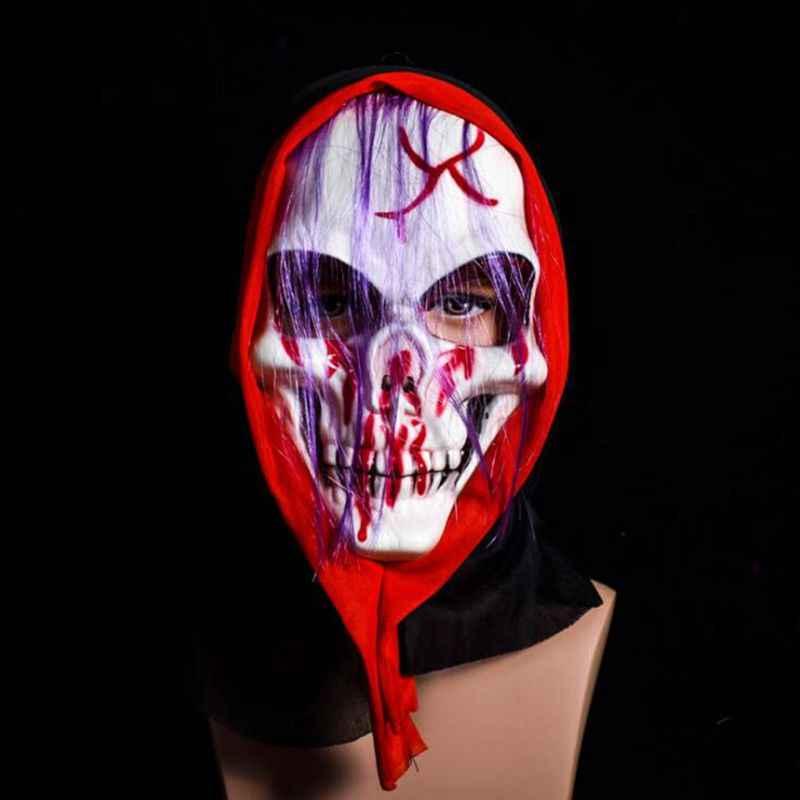 GNHYLL هالوين الرجال الإناث قناع حفلة تنكرية البندقية أقنعة تأثيري مثير للاشمئزاز الإرهاب غيبوبة الشيطان مخيف قناع جمجمة رأس