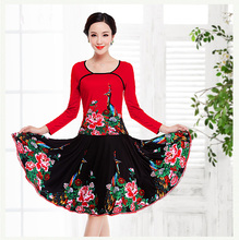 Square dance clothing fashion women's  autumn dance skirt twinset clothes flower decorated Chinese style dance costumes 2017 square dance clothing women skirt suit short sleeved dance dress skirt with top women s clothes twinset