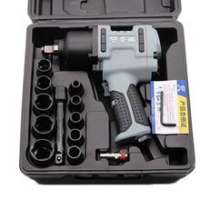 7430 Of 7445 Pneumatische Moersleutel Kit, Professionele Auto Reparatie Pneumatisch Gereedschap, Sleutels Air Tools