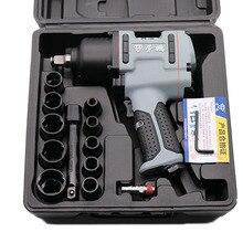 KIT de llave neumática 7430 o 7445, herramientas neumáticas profesionales de reparación de automóviles, herramientas de aire de llave inglesa