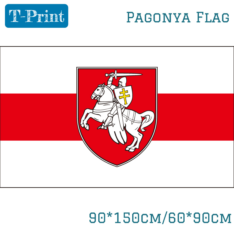 Canada Military 1st First Canadian Army Formation Flag Sticker