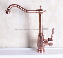 цена на Bathroom Basin Sink Faucet Antique Red Copper Single Handle Kitchen Tap Faucet Mixer hot and cold water tap Nnf253