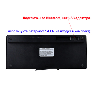 Image 5 - Zienstar Russia Language Ultra Slim Wireless Keyboard Bluetooth 3.0 for Ipad/Iphone/Macbook/PC Computer/Android Tablet