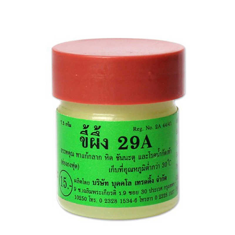 1 Pcs Thailand 29A Salep Alami Psoriasi Eczma Cream Bekerja dengan Sangat Baik untuk Dermatitis Kurap Cream Urtikaria Beri-beri