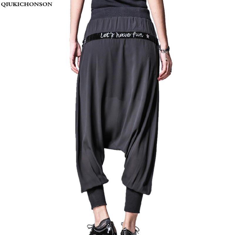Qiukichonson Baggy Pants Women Summer 2019 Embroidery Pockets See Through Chiffon Pants Elastic Waist Hip Hop Harem Pants Black