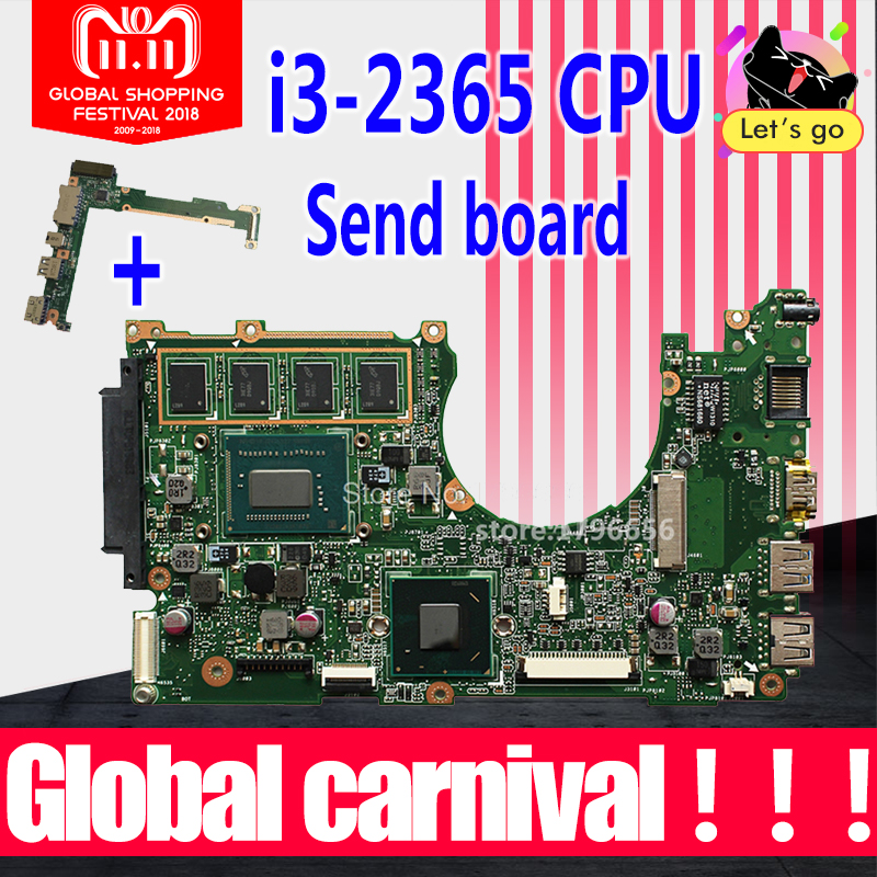 Send board+X202E Motherboard i3-2365 2GB For ASUS Q200E S200E X201E X201EP laptop Motherboard X202E Mainboard X202E Motherboard