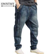 2019 HOT men Denim harem pants plus size pants male hip-hop pants jeans men skinny Demin trousers Man Loose Cross-Pant 6XL 7XL - DISCOUNT ITEM  51% OFF Men\'s Clothing