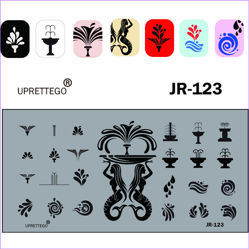 JR-123E
