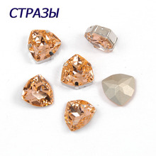 CTPA3bI 4706 Light Peach Color crystal fancy Rhinestones Pointed Back Glass Beads for Jewelry  Decorating accessory