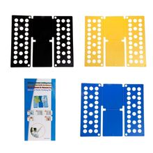 48x40cm Magic Save Time Clothes Folding Board Multi-functional T-Shirt Quick Folders Organizer Laundry Plastic Home Storage Tool